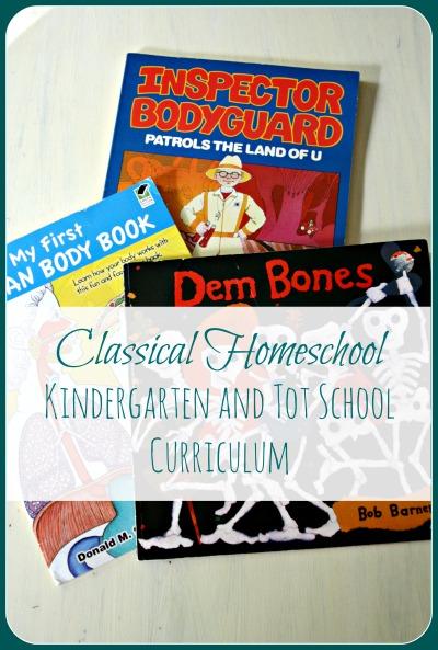 not back to school hop kindergarten curriculum